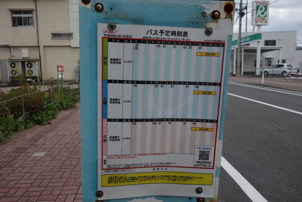 f:id:UrushiUshiru:20181024150257j:plain