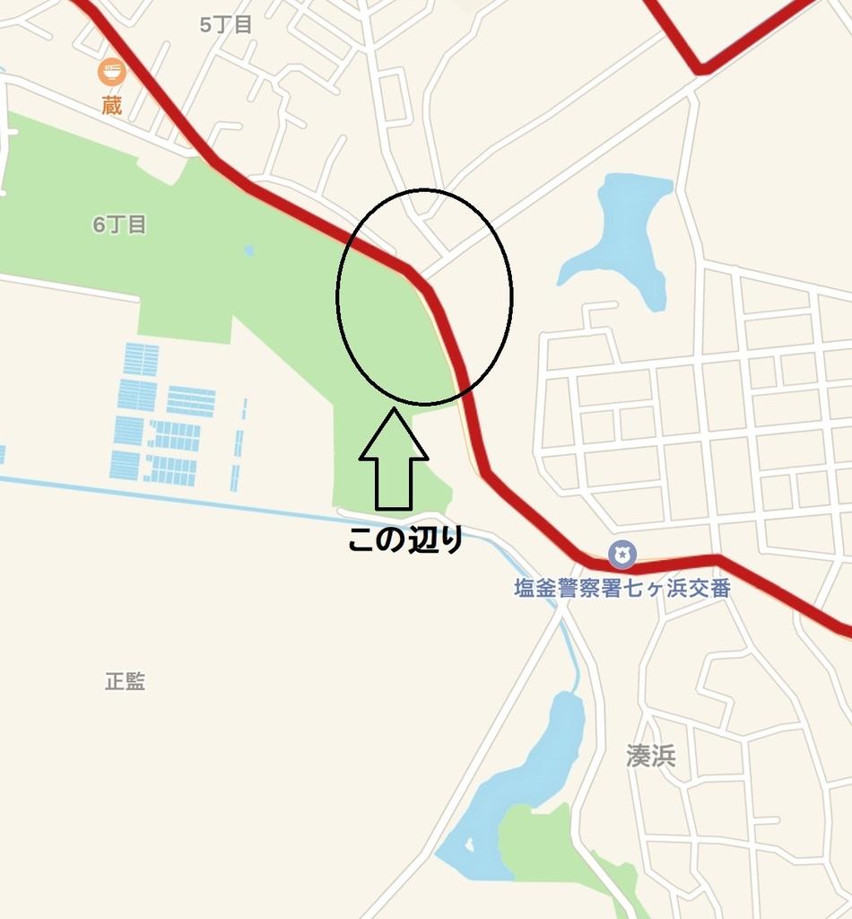 f:id:UrushiUshiru:20181027011536j:plain