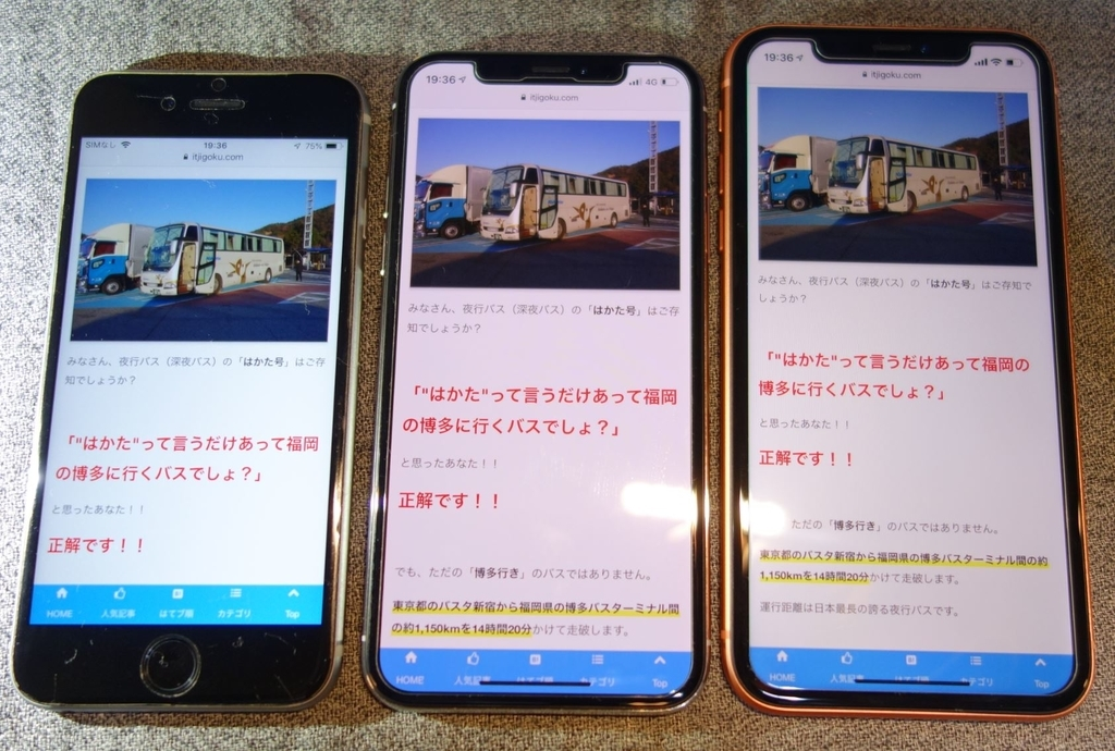 f:id:UrushiUshiru:20181028012933j:plain