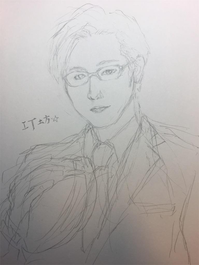 f:id:UrushiUshiru:20181031172334j:plain