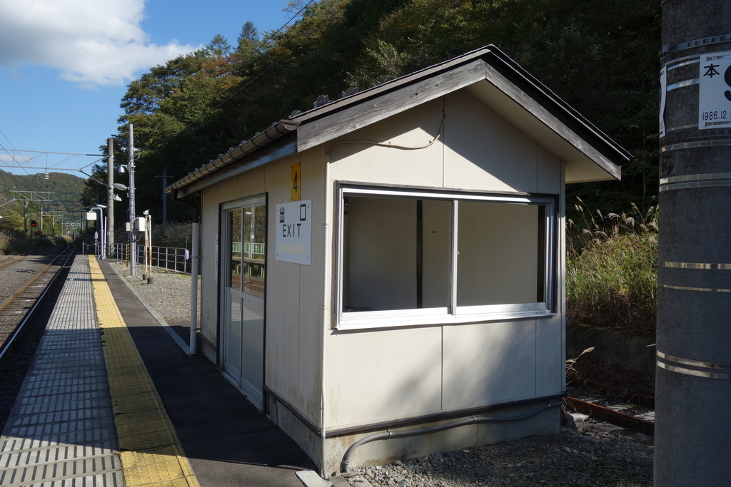 f:id:UrushiUshiru:20181031224406j:plain