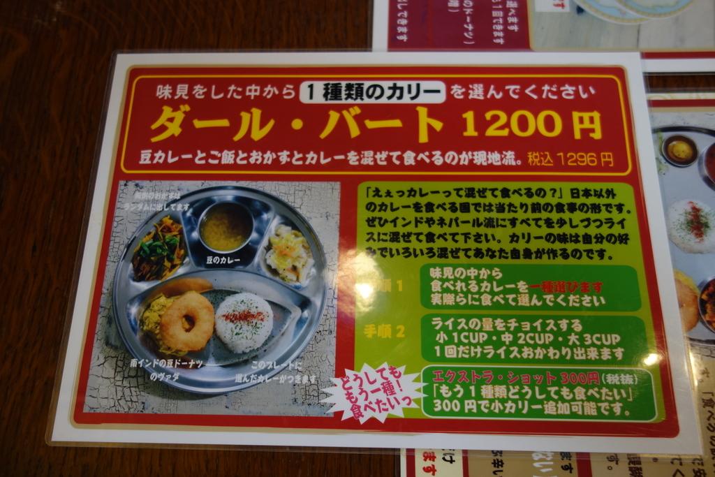 f:id:UrushiUshiru:20181101211314j:plain