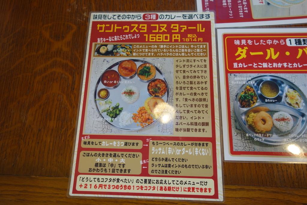 f:id:UrushiUshiru:20181101211341j:plain