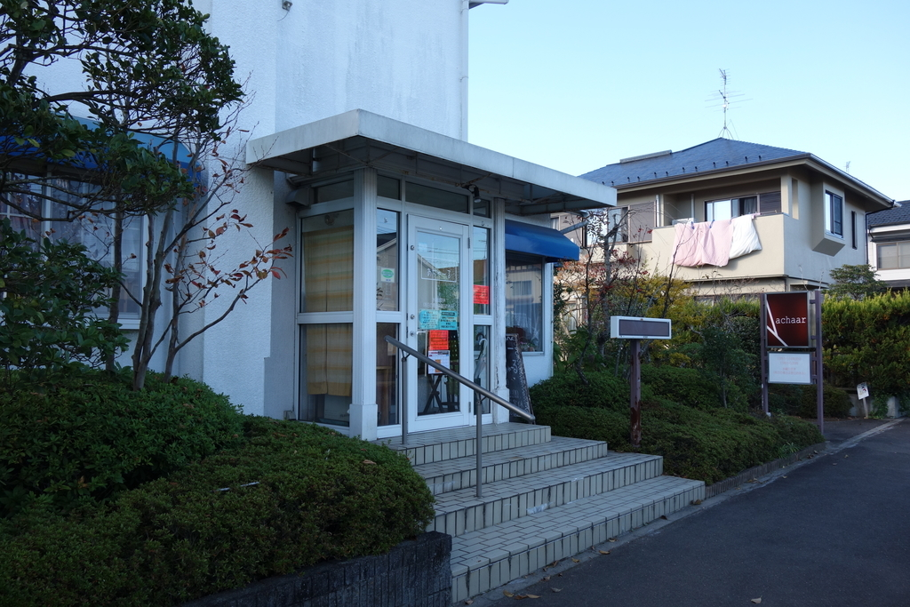 f:id:UrushiUshiru:20181103214055j:plain
