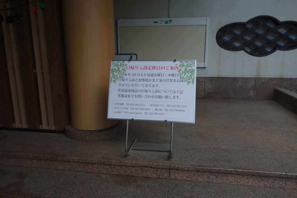 f:id:UrushiUshiru:20181112032405j:plain