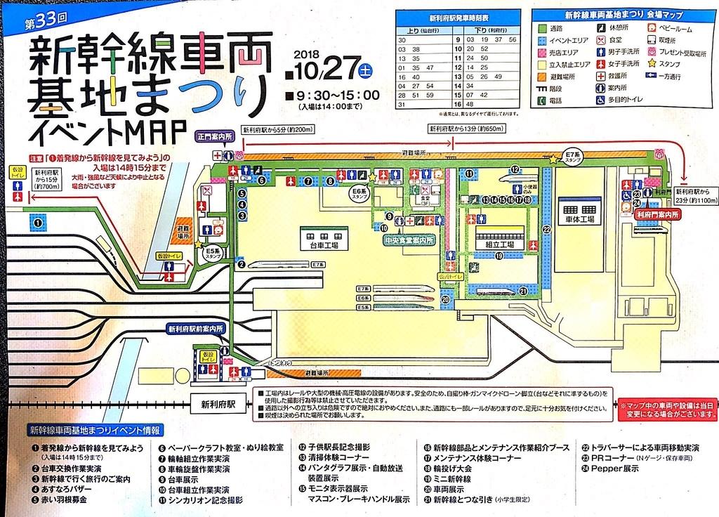 f:id:UrushiUshiru:20181112164928j:plain
