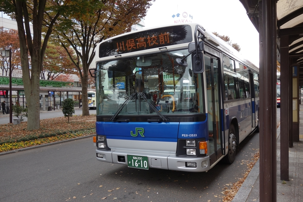 f:id:UrushiUshiru:20181114141245j:plain