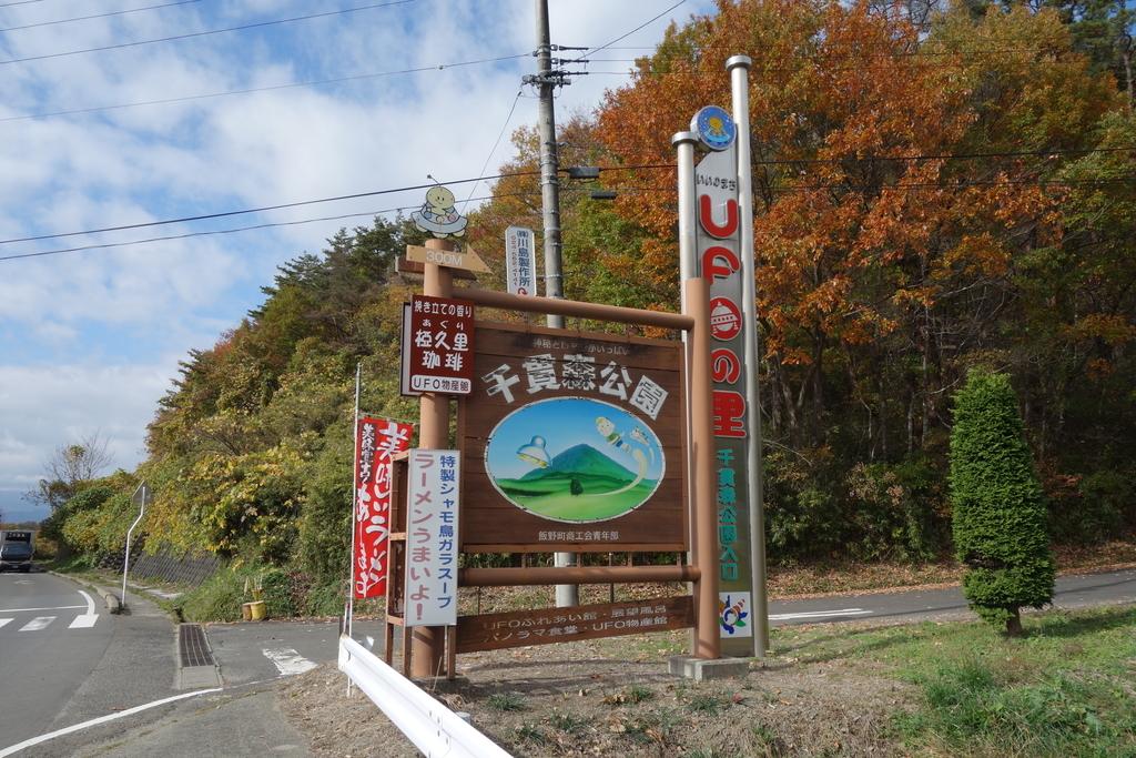 f:id:UrushiUshiru:20181114150213j:plain
