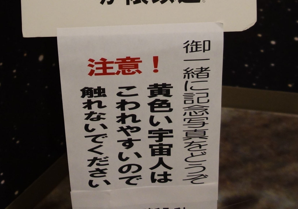 f:id:UrushiUshiru:20181114163622j:plain