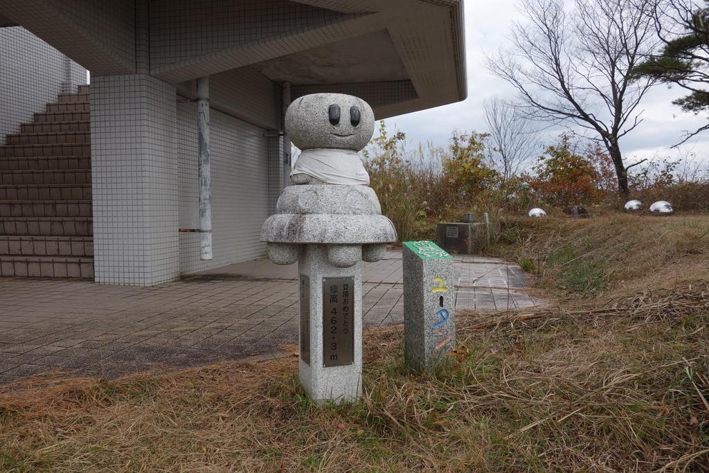 f:id:UrushiUshiru:20181115004556j:plain
