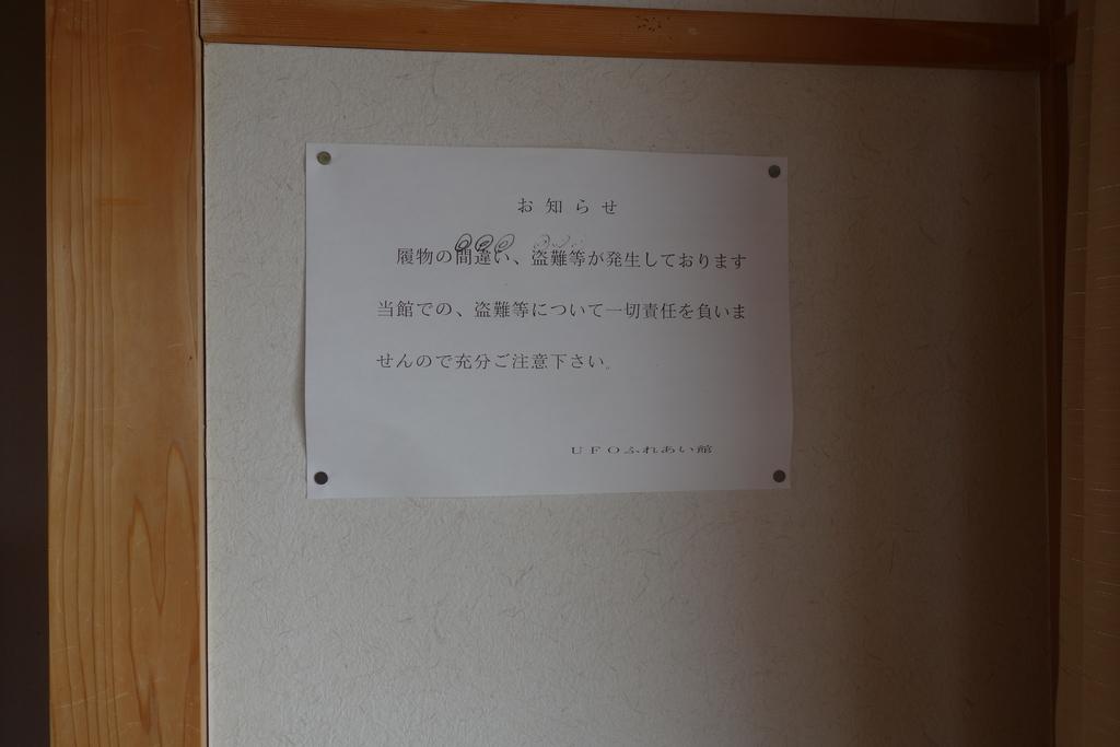 f:id:UrushiUshiru:20181115005740j:plain