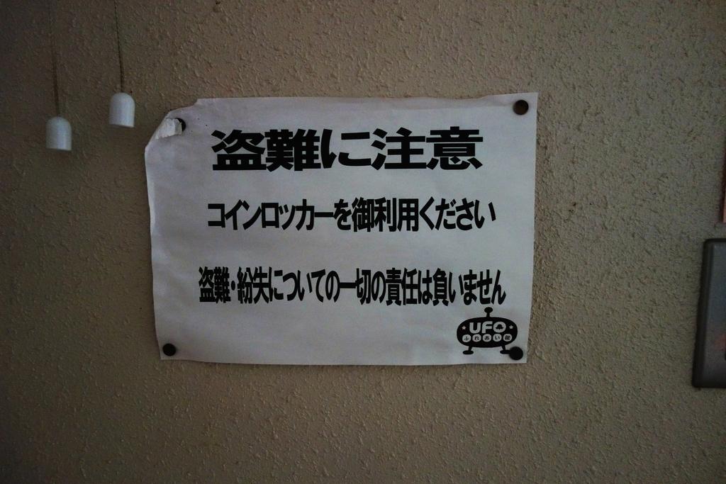 f:id:UrushiUshiru:20181115005945j:plain