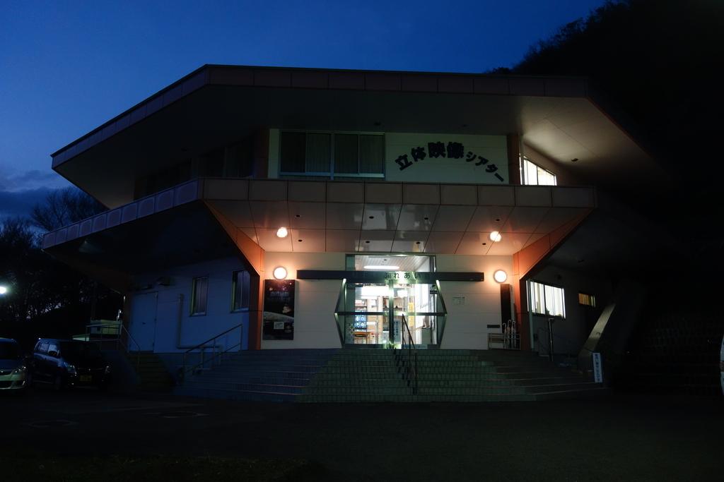 f:id:UrushiUshiru:20181115010512j:plain