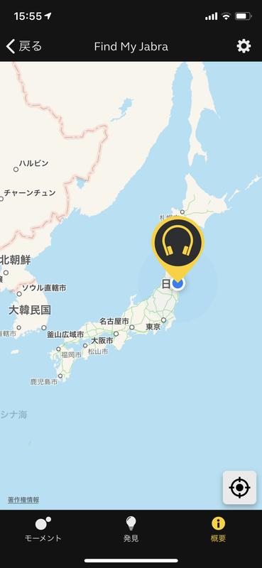 f:id:UrushiUshiru:20181120160108p:plain