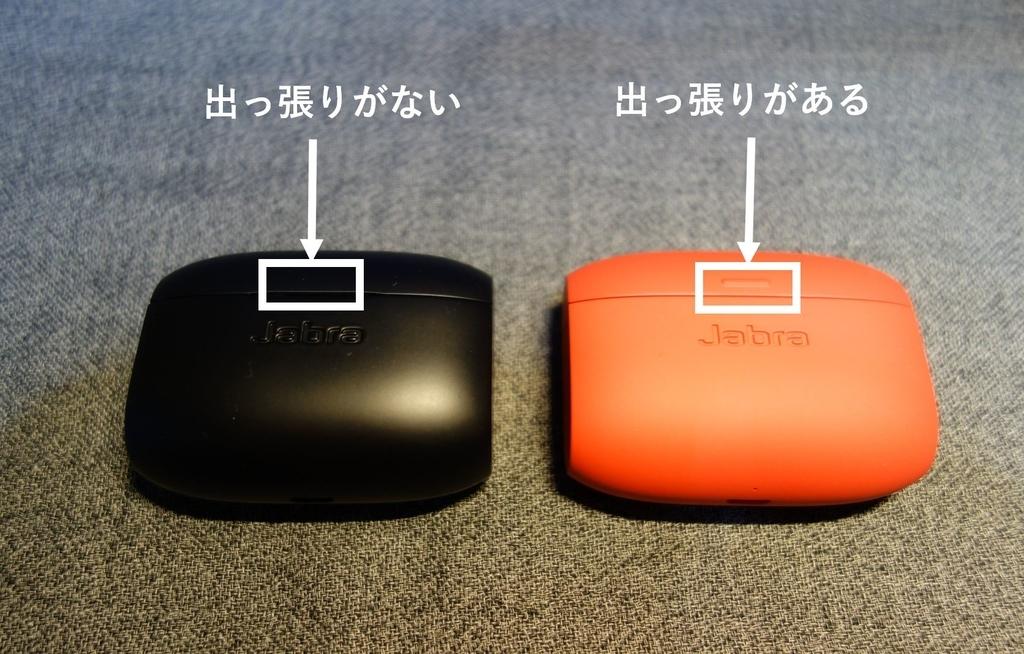 f:id:UrushiUshiru:20181123033521j:plain