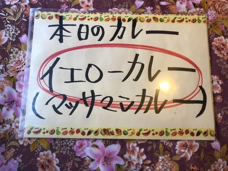 f:id:UrushiUshiru:20181124234627j:plain