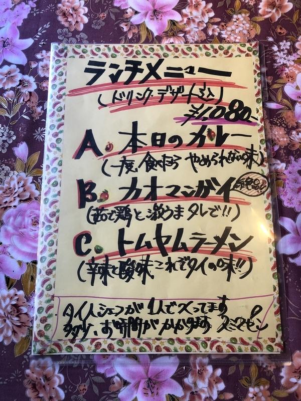 f:id:UrushiUshiru:20181124234632j:plain
