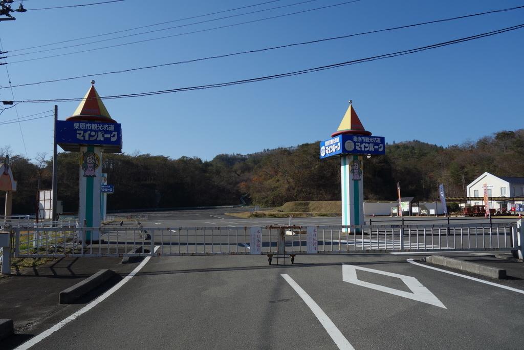 f:id:UrushiUshiru:20181129025728j:plain