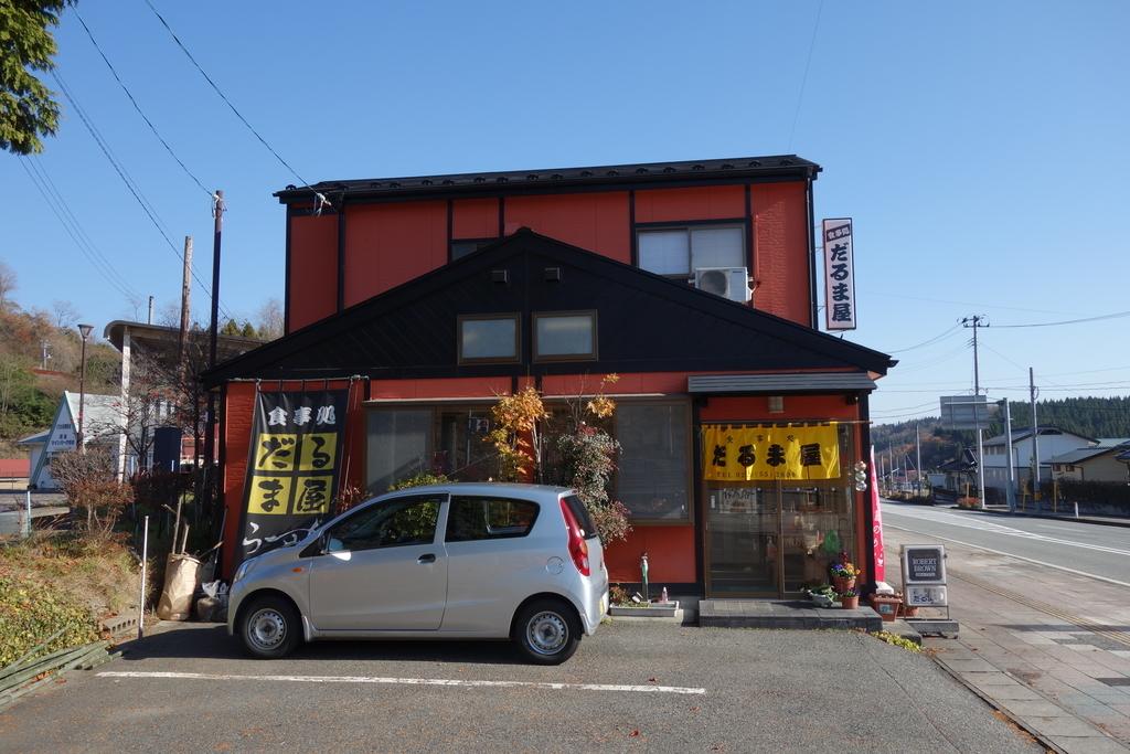 f:id:UrushiUshiru:20181129025820j:plain