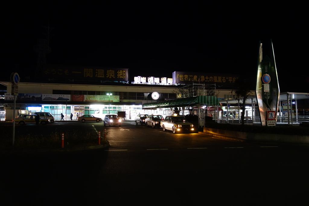 f:id:UrushiUshiru:20181129033324j:plain
