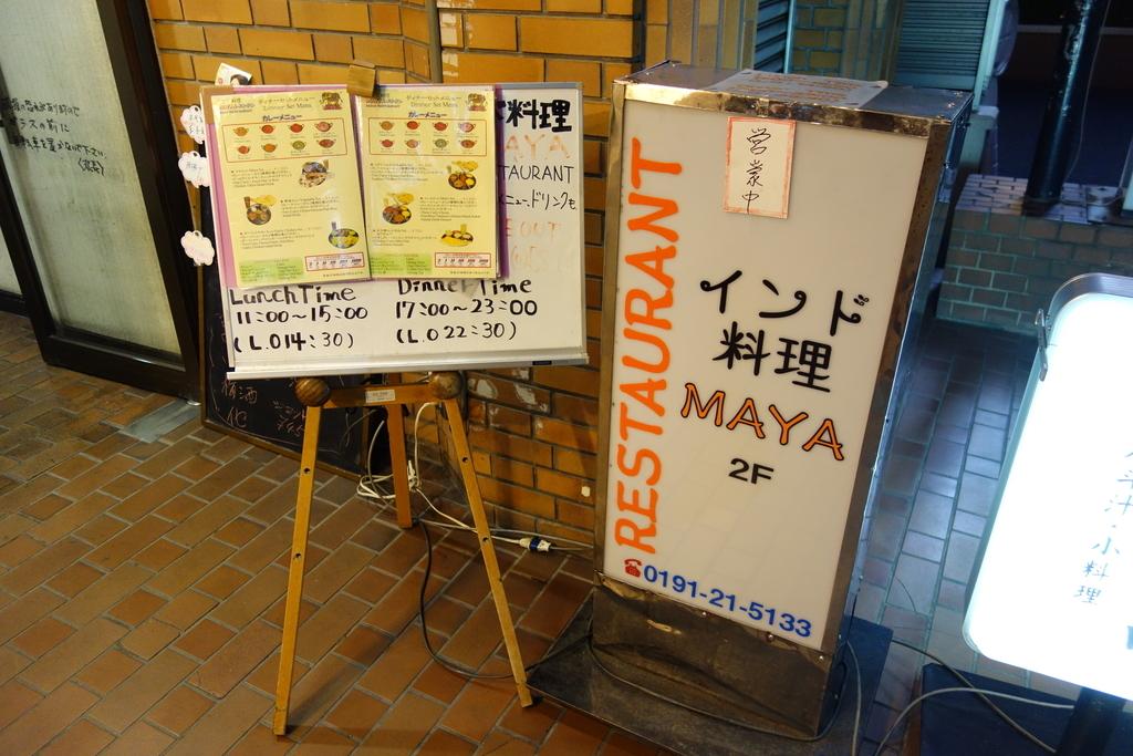 f:id:UrushiUshiru:20181129033724j:plain