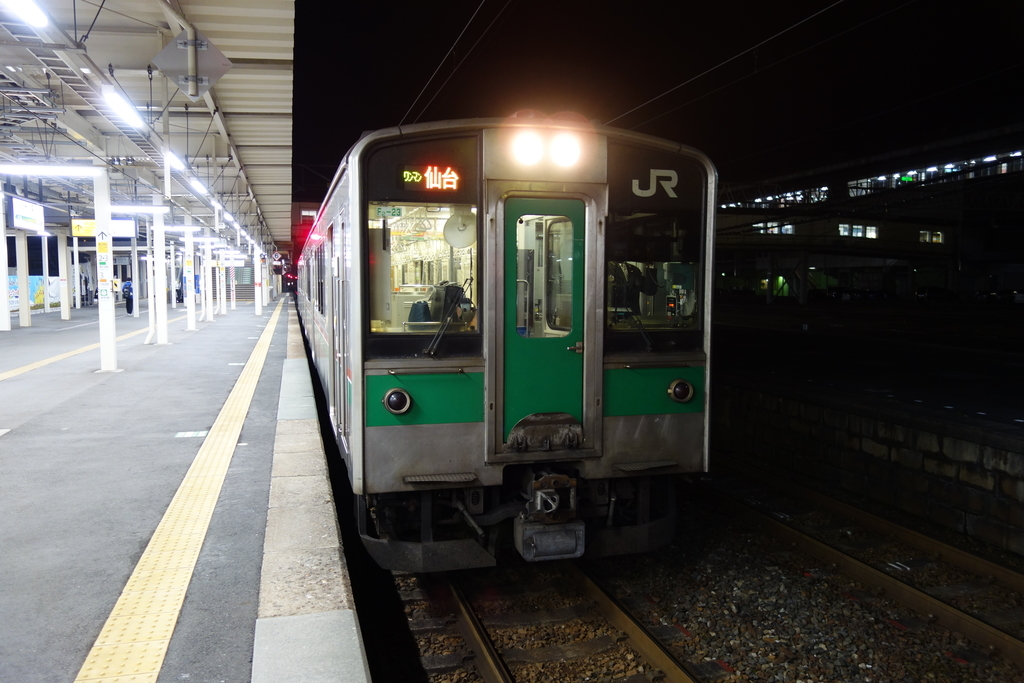 f:id:UrushiUshiru:20181129033831j:plain