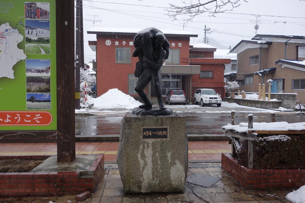 f:id:UrushiUshiru:20181130033528j:plain
