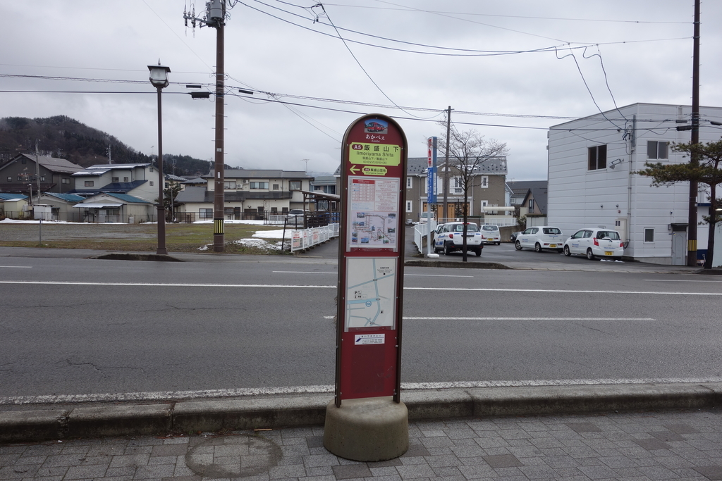 f:id:UrushiUshiru:20181130223500j:plain