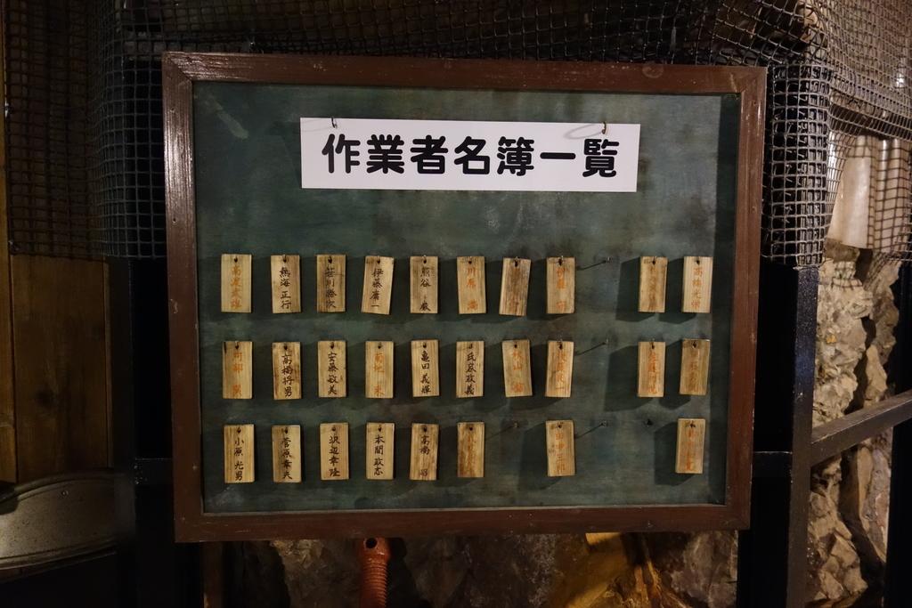 f:id:UrushiUshiru:20181206015736j:plain