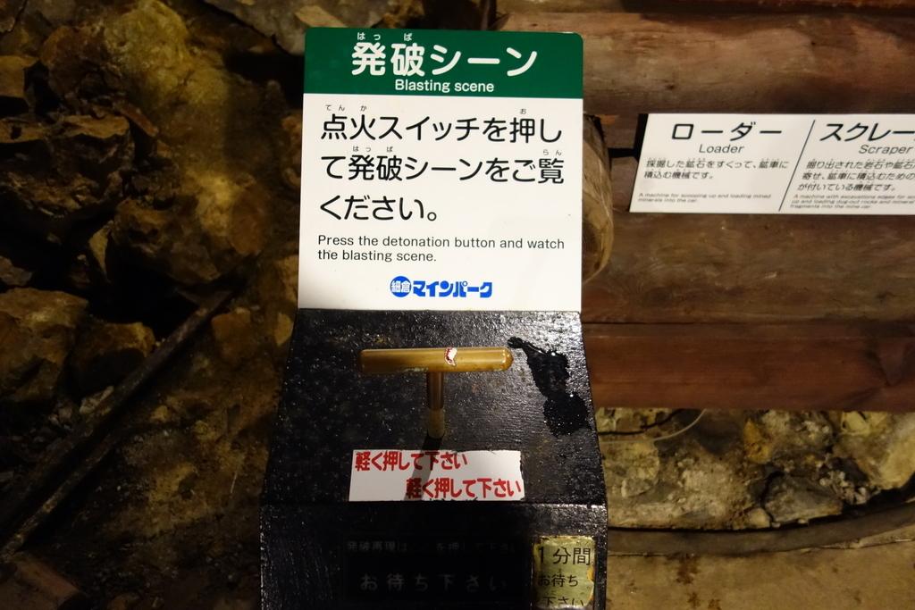 f:id:UrushiUshiru:20181206015913j:plain