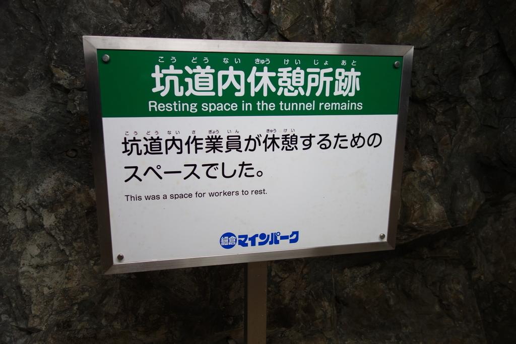 f:id:UrushiUshiru:20181206022310j:plain