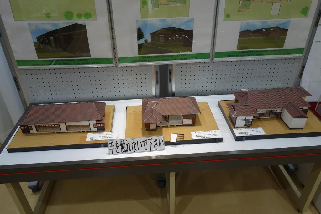 f:id:UrushiUshiru:20181206025357j:plain