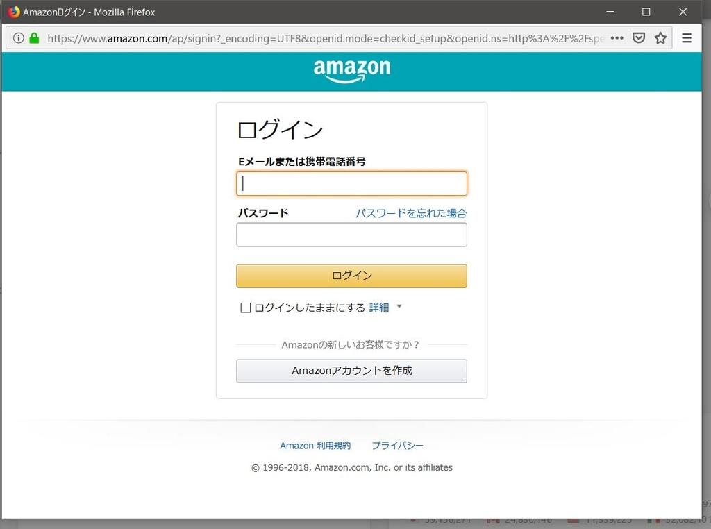 f:id:UrushiUshiru:20181206155728j:plain