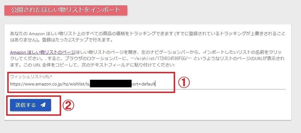 f:id:UrushiUshiru:20181206164541j:plain