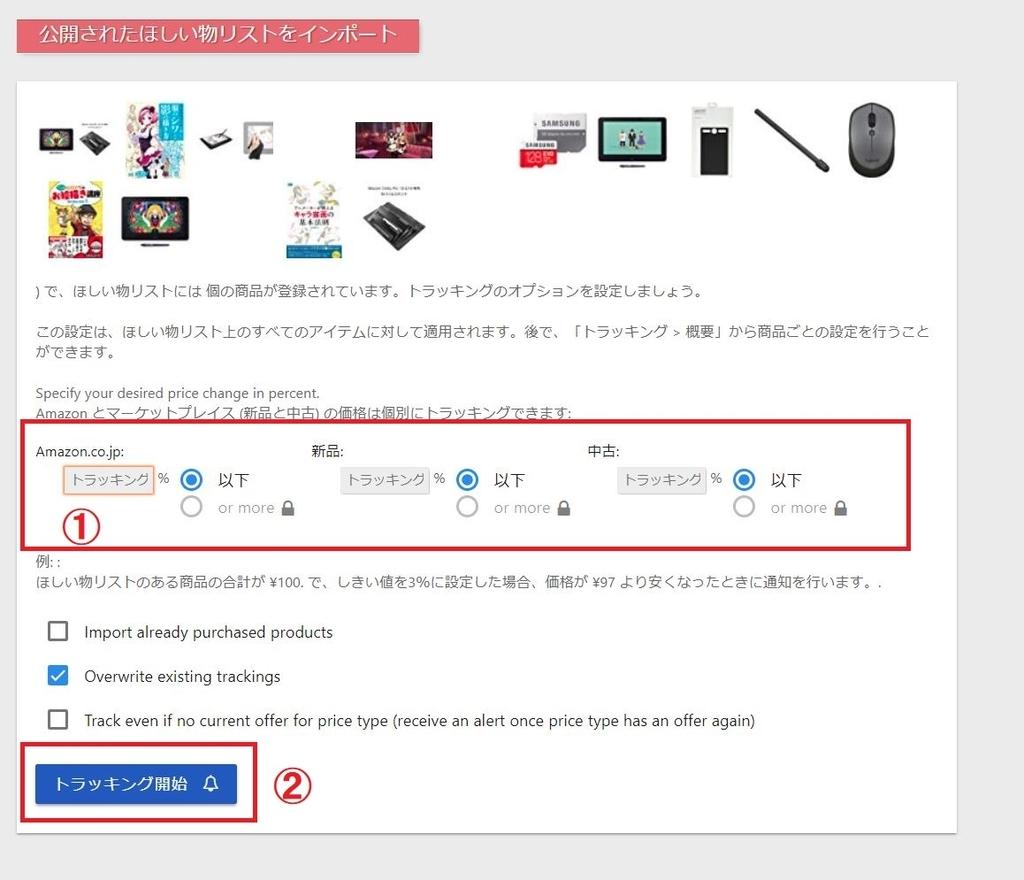 f:id:UrushiUshiru:20181206170311j:plain