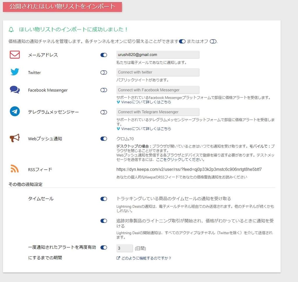 f:id:UrushiUshiru:20181206170445j:plain
