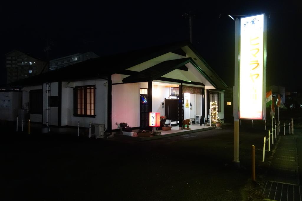 f:id:UrushiUshiru:20181208000707j:plain
