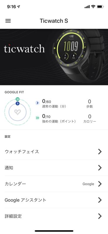 f:id:UrushiUshiru:20181212091731p:plain