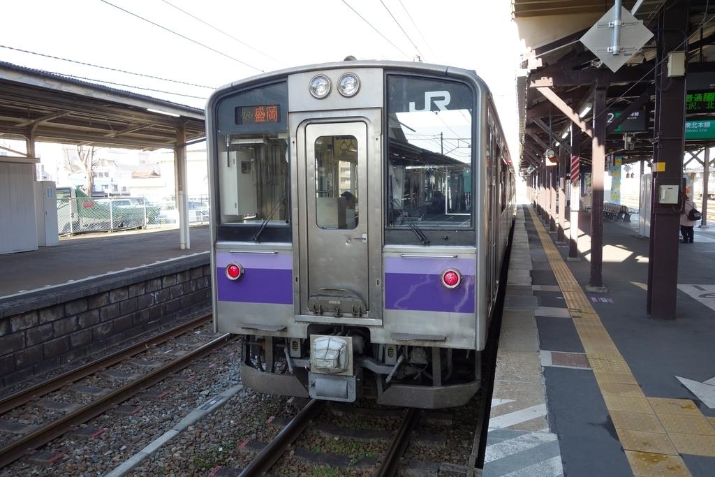 f:id:UrushiUshiru:20181214144421j:plain