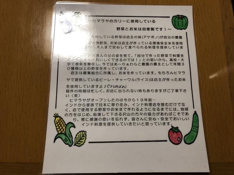 f:id:UrushiUshiru:20181218162903j:plain