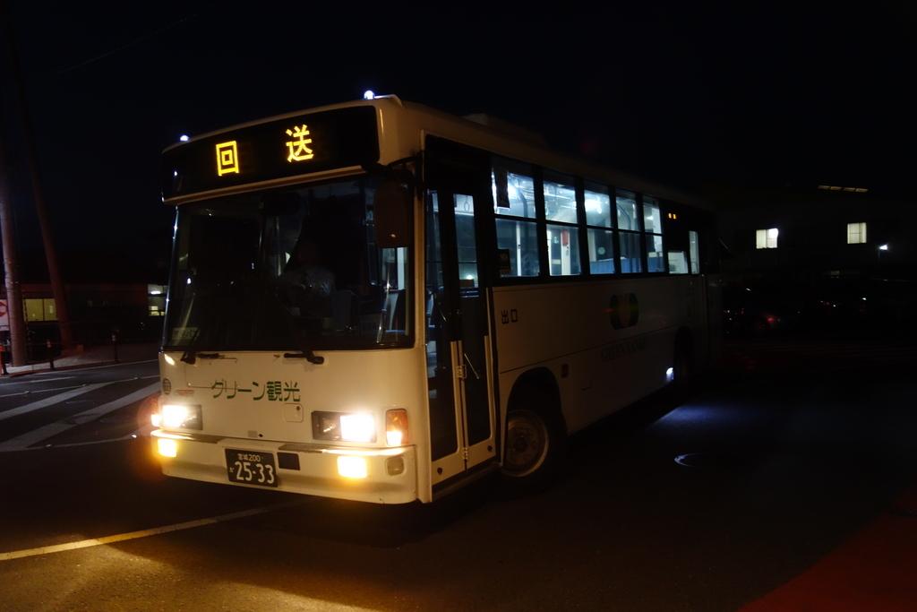 f:id:UrushiUshiru:20181221015234j:plain