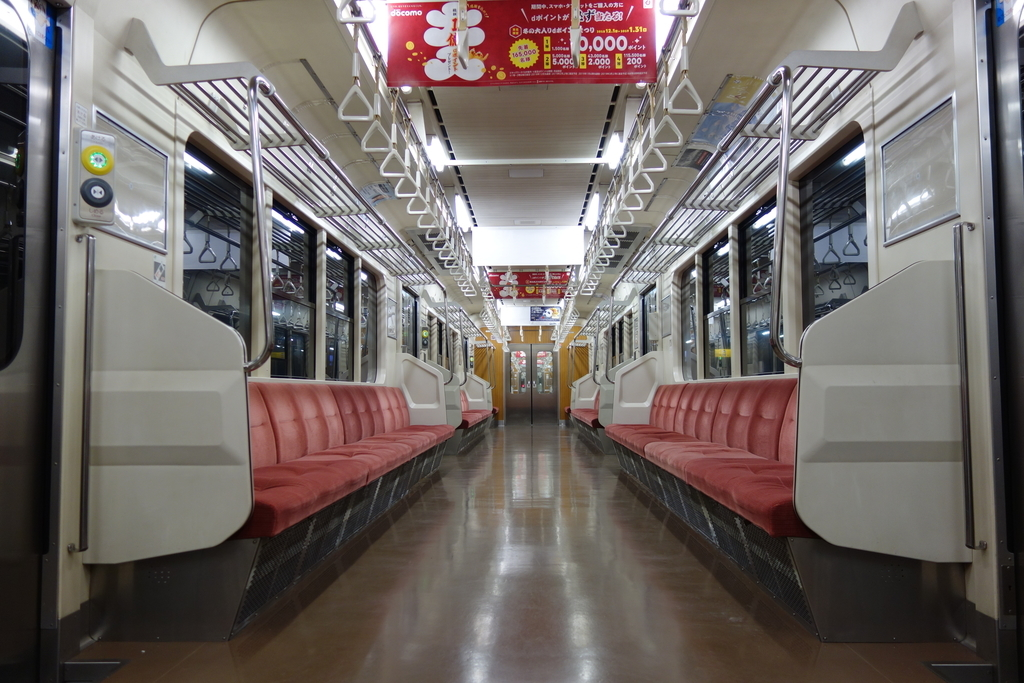 f:id:UrushiUshiru:20181221015532j:plain