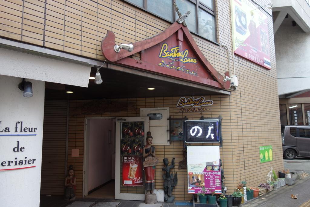 f:id:UrushiUshiru:20181225014334j:plain