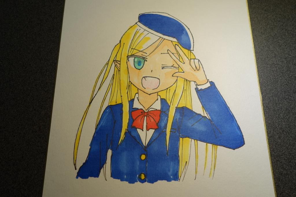 f:id:UrushiUshiru:20181226232819j:plain