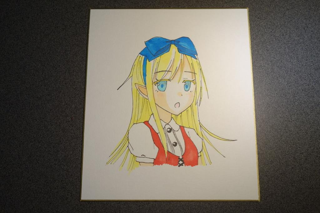 f:id:UrushiUshiru:20181227151218j:plain