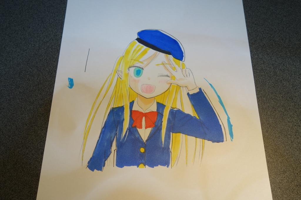 f:id:UrushiUshiru:20181227155803j:plain