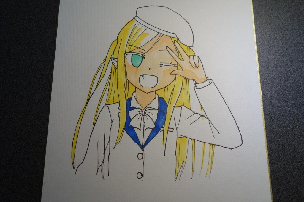 f:id:UrushiUshiru:20181227171732j:plain
