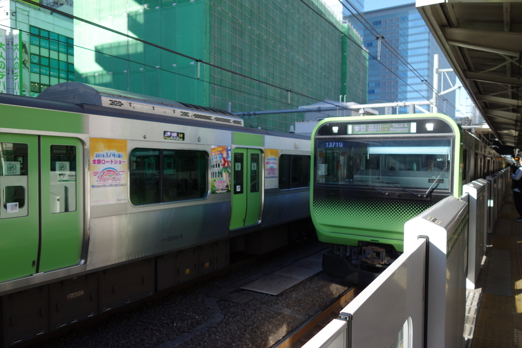 f:id:UrushiUshiru:20190103215019j:plain