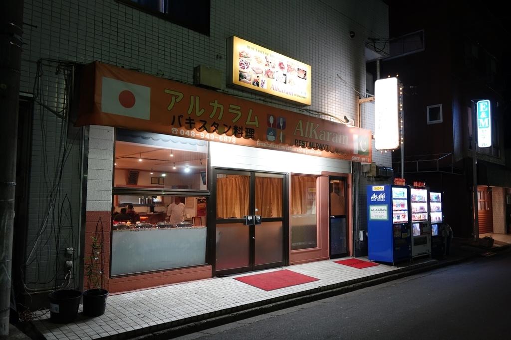 f:id:UrushiUshiru:20190103220907j:plain