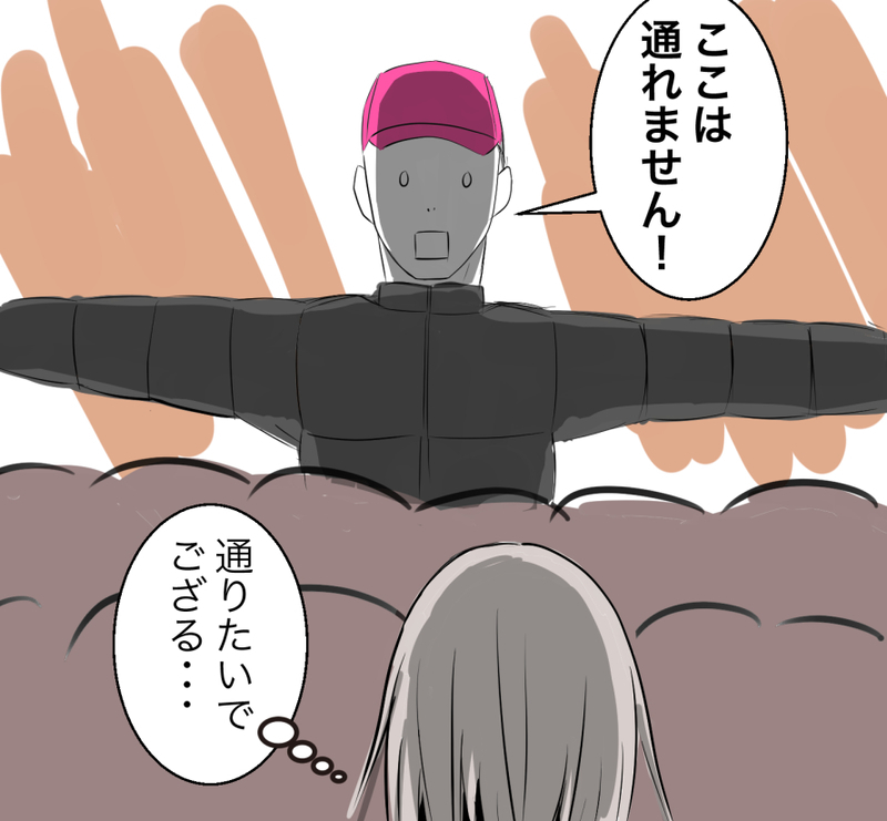 f:id:UrushiUshiru:20190105230631j:plain